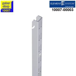 Element System Easy 50 Hängeschiene H 1200 weißalu