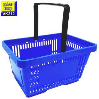 Einkaufskorb 28 Liter in blau mit einem Tragegriff