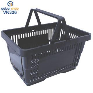 Einkaufskorb 28 Liter in schwarz mit zwei Tragegriffe