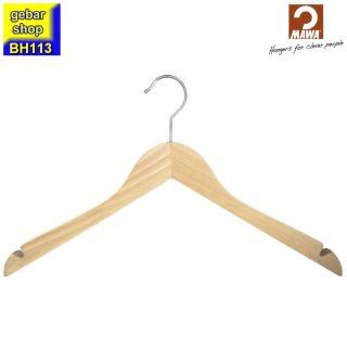 MAWA Holz Kleiderbügel Business 45/RE, Buche