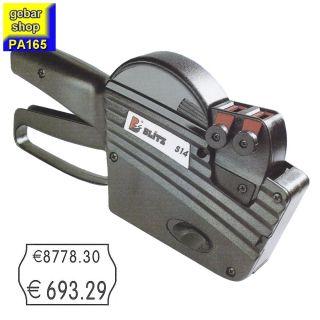 Preisauszeichner Blitz S14 Zweizeiler 26x16 STD