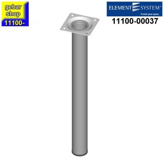 Element System Stahlrohrfuß rund Ø30  H 300mm weißalu