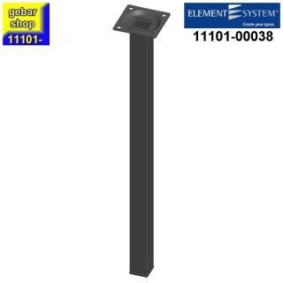 Element System Stahlrohrfuß eckig Höhe 400mm schwarz