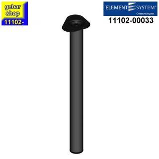 Element System Stahlrohrfuß rund Ø60  H 700mm schwarz
